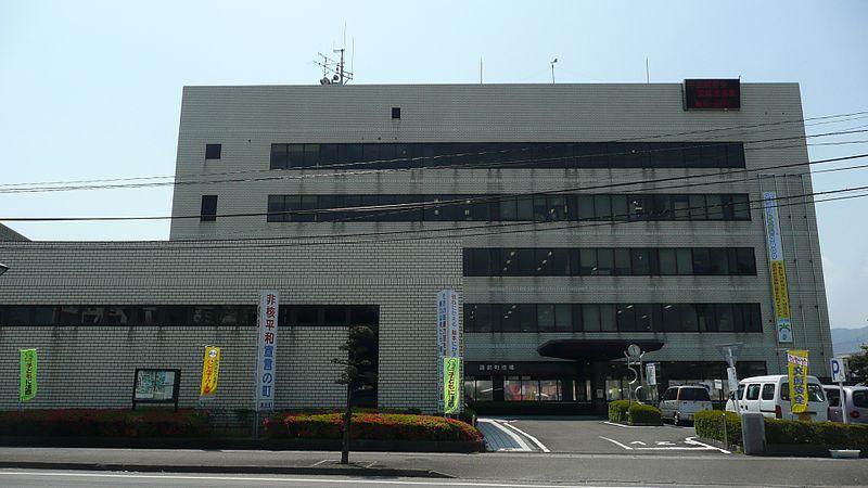 800px-Kiyotake_Town_Office_2009